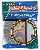 セメダイン 音・隙間風防止 戸当りテープ 4mm×15mm×2m グレー 2巻入 TP-178