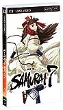 SAMURAI 7 第三巻 [UMD]