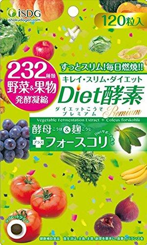 医食同源ドットコム Diet酵素プレミアム 120粒