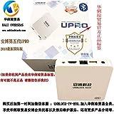 Latests 2018 安博盒子第四代UPro UBOX4 model UPRO Unblock Tech I900 PRO UBox4 Gen4 Bluetooth HALI overseas trading 华俐琼貿易正品渠道 Chinese HK Korea Taiwan Japanese Asian TV