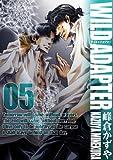 WILD ADAPTER 5 (IDコミックススペシャル ZERO-SUMコミックス)