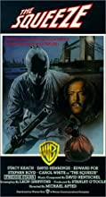 Squeeze [VHS] [Import]