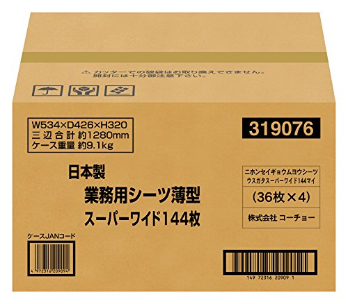 コーチョー 日本製業務用シーツ 薄型 スーパーワイド 144枚入