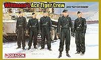 プラッツ 1/35 第二次世界大戦 タイガーエース ヴィットマン&クルー フィギュアセット プラモデル DR6831