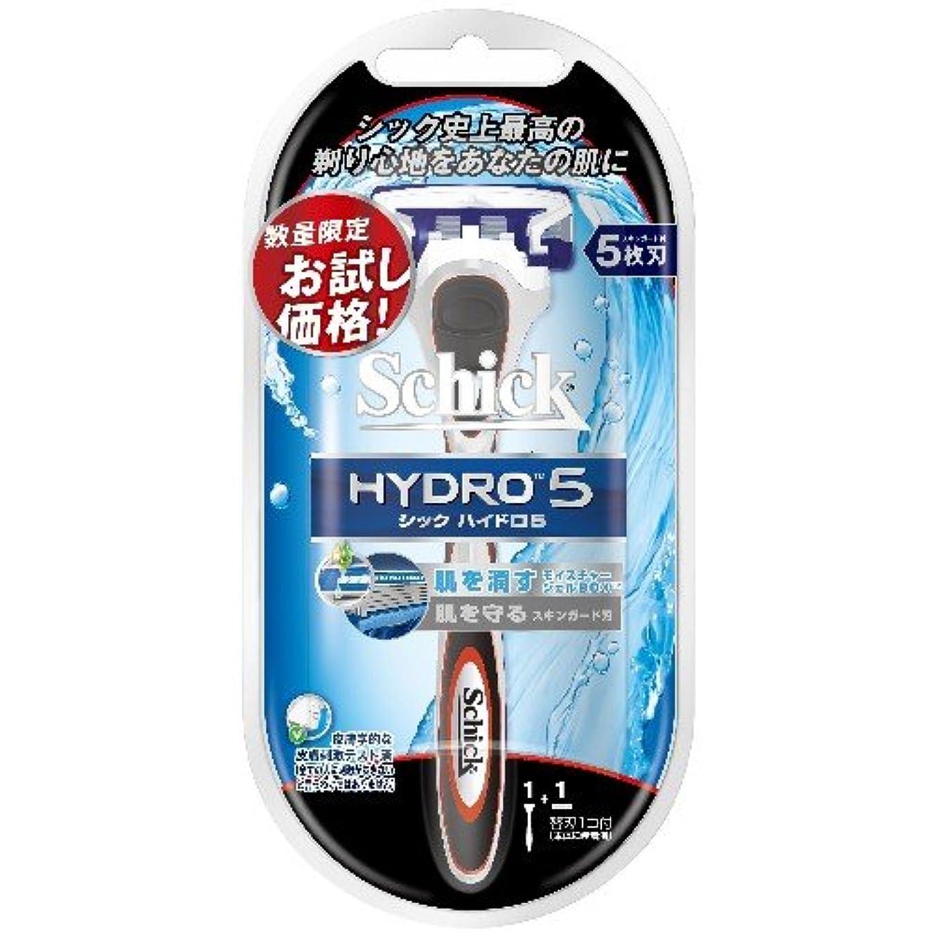 グリーンバック体細胞寛容なシック 【限定品】ハイドロ5 お試しホルダー 替刃1コつき