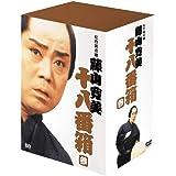 松竹新喜劇 藤山寛美 DVD-BOX 十八番箱 (おはこ箱) 3
