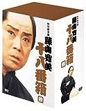 松竹新喜劇 藤山寛美 十八番箱 参 DVD-BOX[DVD]