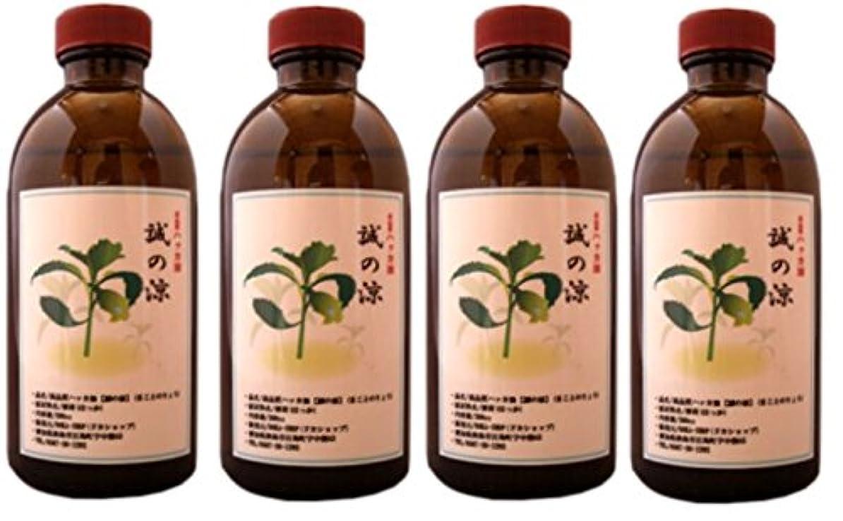 チャットエチケット関税DOKA-SHOP 高品質ハッカ精油100%【誠の涼(まことのりょう)】日本国内加工精製 200cc×4本セット