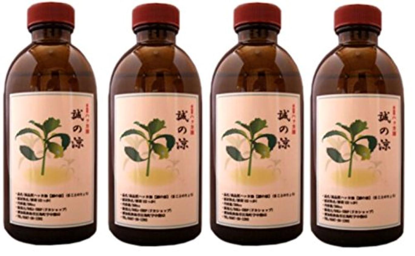 分類する不利益改善DOKA-SHOP 高品質ハッカ精油100%【誠の涼(まことのりょう)】日本国内加工精製 200cc×4本セット