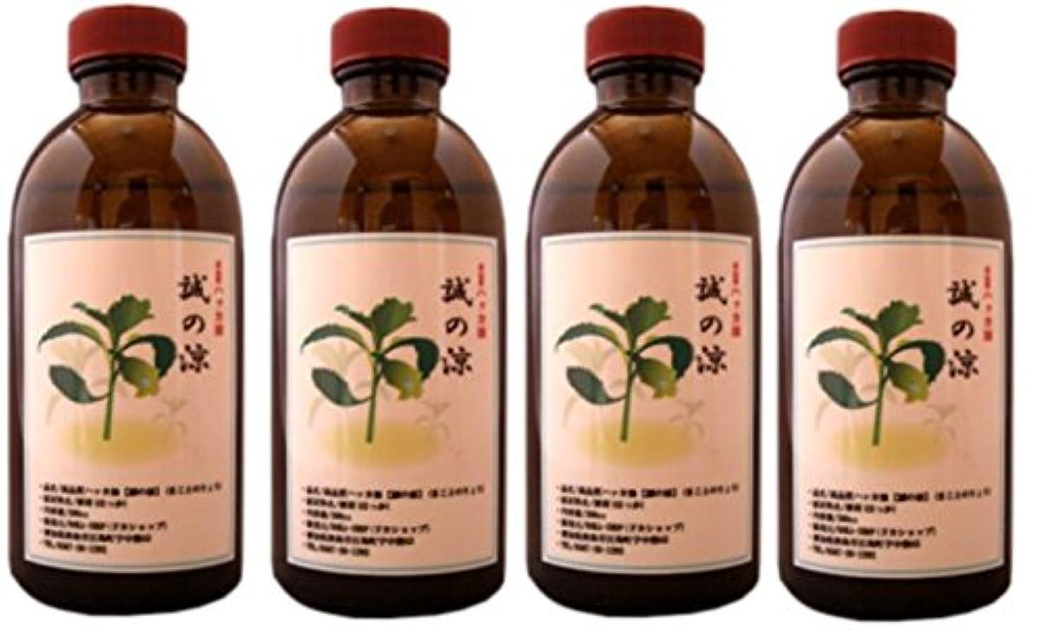 こだわりビルキャストDOKA-SHOP 高品質ハッカ精油100%【誠の涼(まことのりょう)】日本国内加工精製 200cc×4本セット
