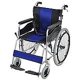 車椅子 アルミ合金製 青 約12kg 背折れ 軽量 折り畳み 自走介助兼用 介助ブレーキ付き ノーパンクタイヤ 自走用車椅子 自走式車椅子 折りたたみ コンパクト 軽い 背折れ式 自走用 介助用 自走式 自走 介助 車椅子 車イス 車いす ブルー wheelchairs05blue