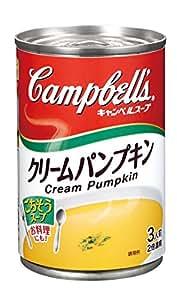 キャンベル クリームパンプキン EO缶 305g×4缶