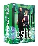 CSI:科学捜査班 シーズン2 コンプリートBOX-2 [DVD]