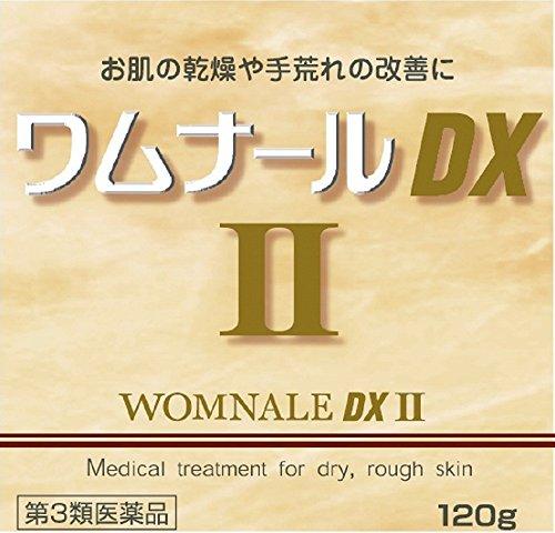 (医薬品画像)ワムナールDXII
