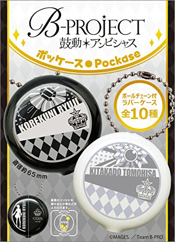 B-PROJECT~鼓動*アンビシャス~ ポッケース 10個入りBOX (食玩)