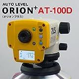 トプコン TOPCON デジタルオートレベル ORION+ オリオンプラス AT-100D 三脚付
