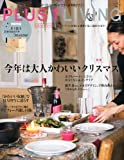 PLUS1 LIVING (プラスワン リビング) 2010年 12月号 [雑誌] 画像