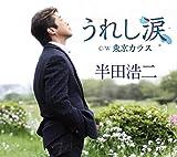 うれし涙/東京カラス