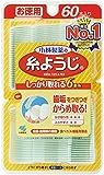 小林製薬の糸ようじ? フロス&ピック デンタルフロス 60本 (おまけ付き)