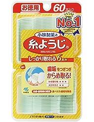 小林製薬の糸ようじ フロス&ピック デンタルフロス 60本 (おまけ付き)