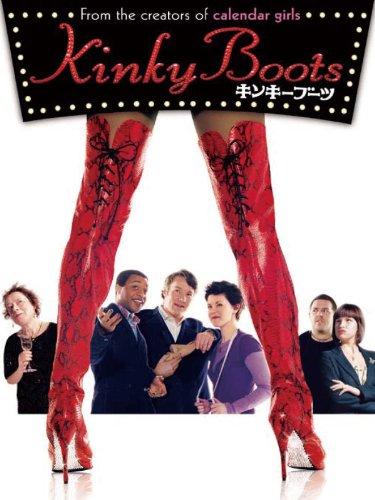 キンキー・ブーツ (字幕版)
