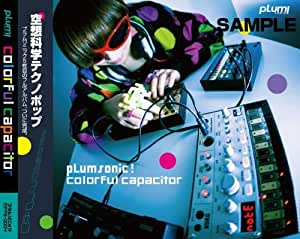 colorful capacitor