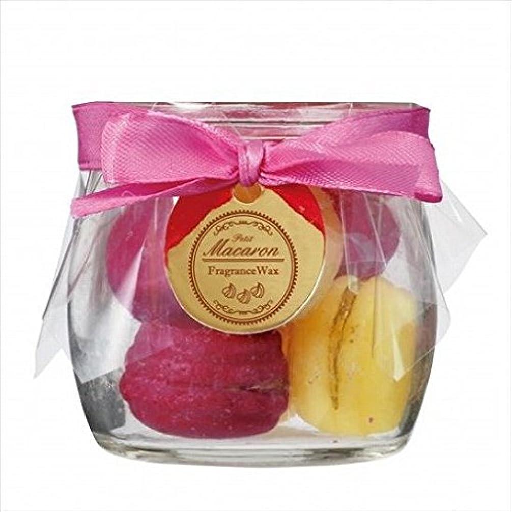 桁植木製油所sweets candle(スイーツキャンドル) プチマカロンフレグランス 「 ベリー 」 キャンドル 60x60x56mm (A3160510)