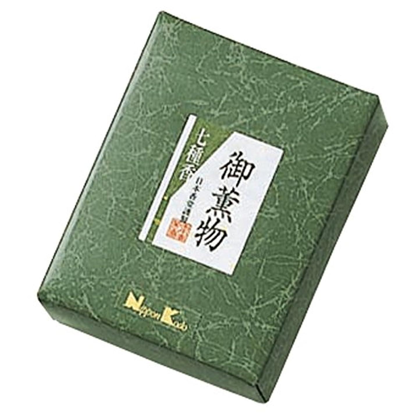 シーケンス無視ステートメント御薫物七種香 30g