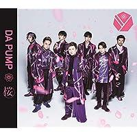 【早期購入特典あり】桜(オリジナルポストカード付)