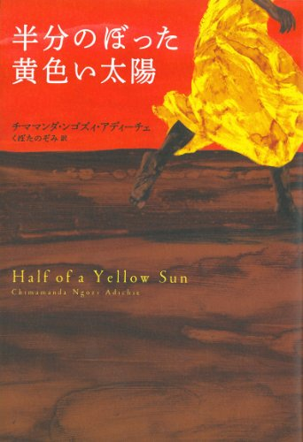 half of yellow sun susan