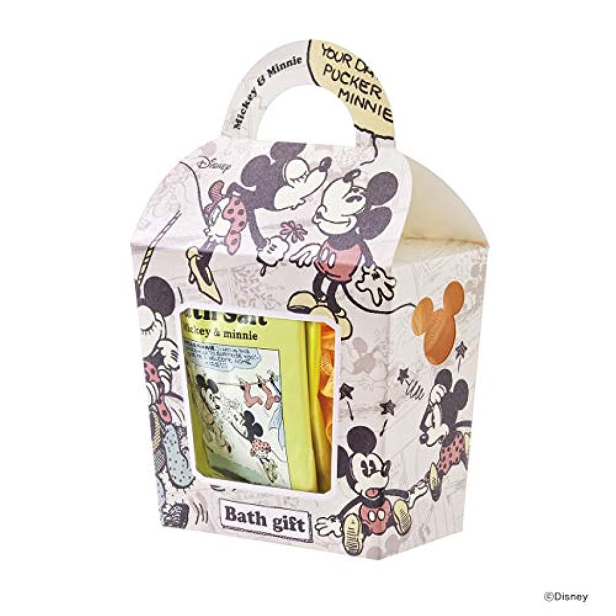 ノーブルポール通訳ミッキーデザインコレクション01バスギフトイエロー