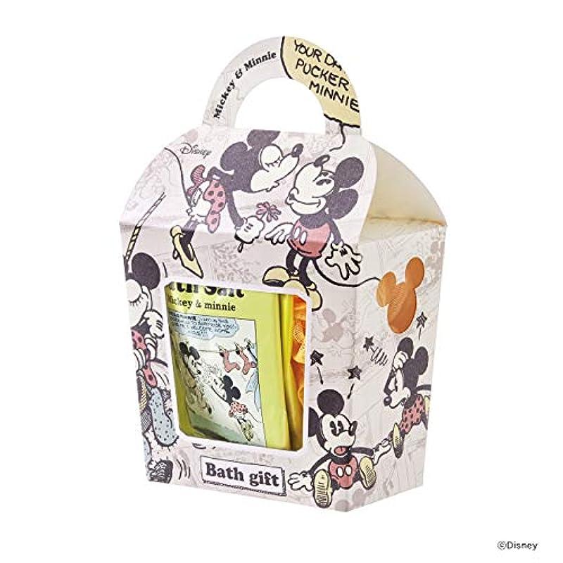 ミッキーデザインコレクション01バスギフトイエロー