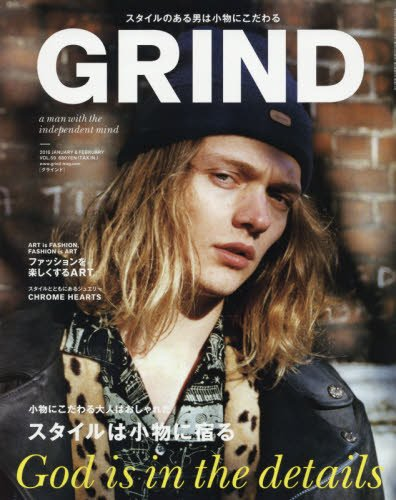GRIND(グラインド) 2016年 1・2月合併号 [雑誌] (God is in the details)
