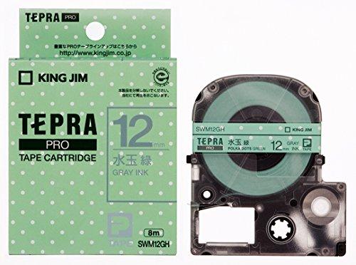 キングジム テープカートリッジ テプラPRO  SWM12GH 水玉緑 グレー文字