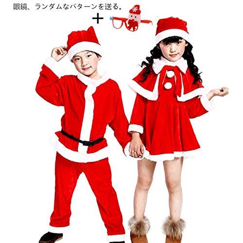 サンタクロース 衣装 帽子付き 女の子 男の子