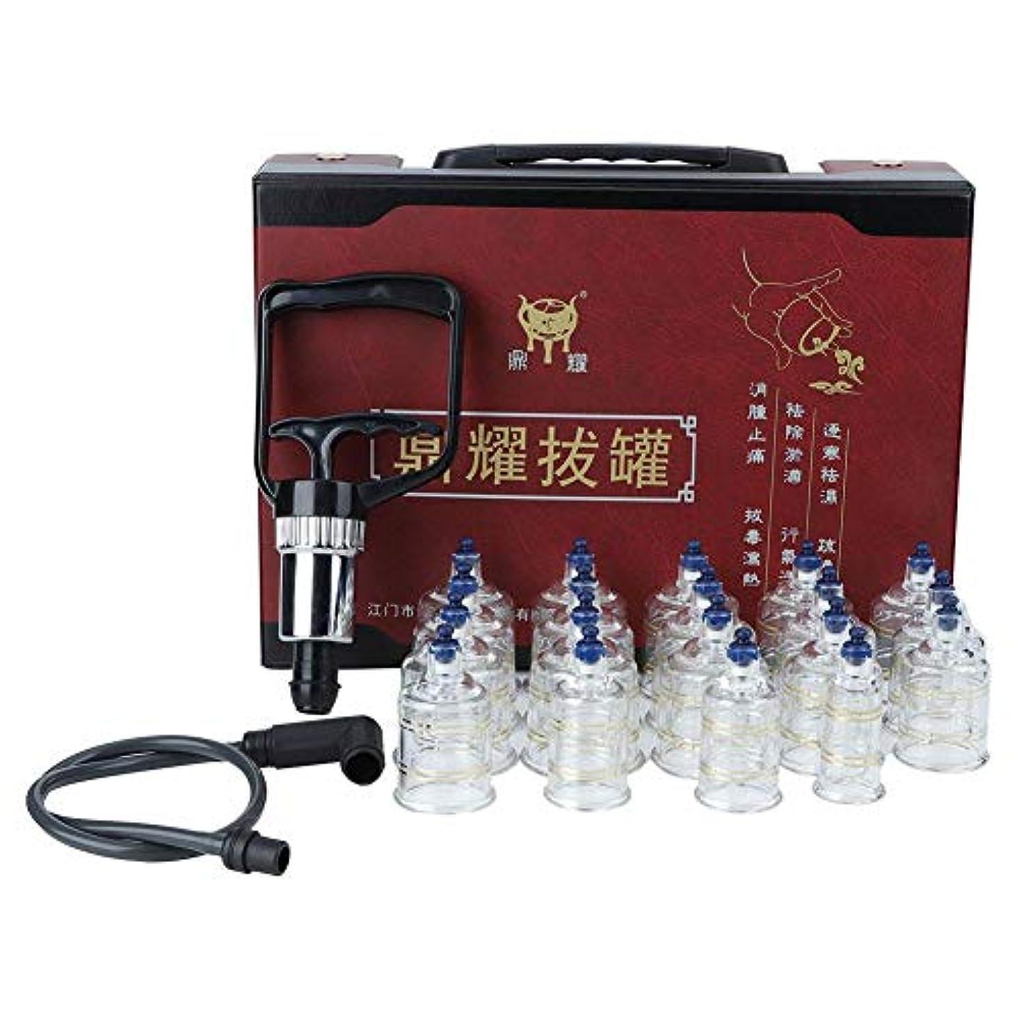 展開する赤期間カッピングセット中国のツボカッピング療法セット、吸引カップジャー真空カッピングセットマッサージセラピーマッサージ用カッピングツール