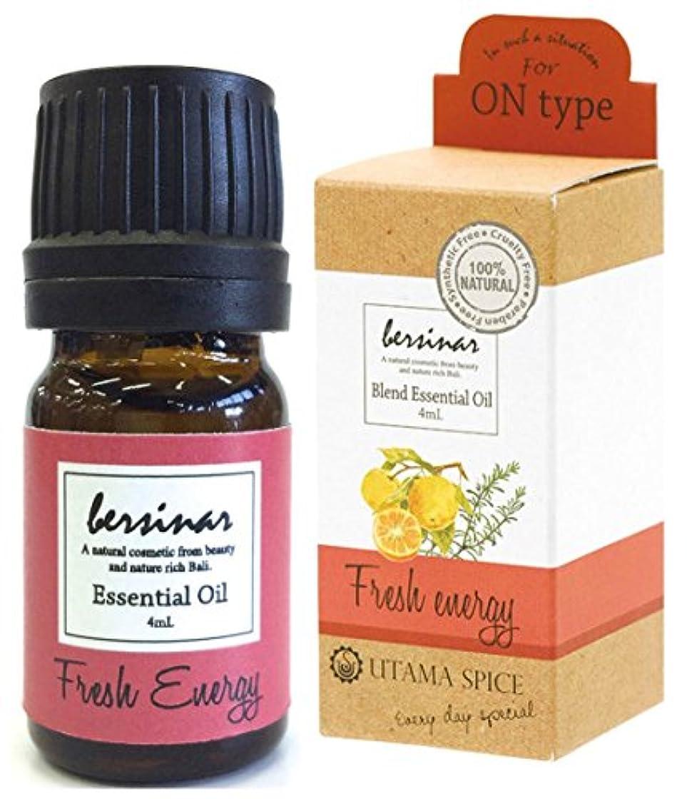 唇ペンスギャングウタマスパイス アロマオイル ベルシナル フレッシュエナジー シトラスの香り 4ml OE-UTO-1-10