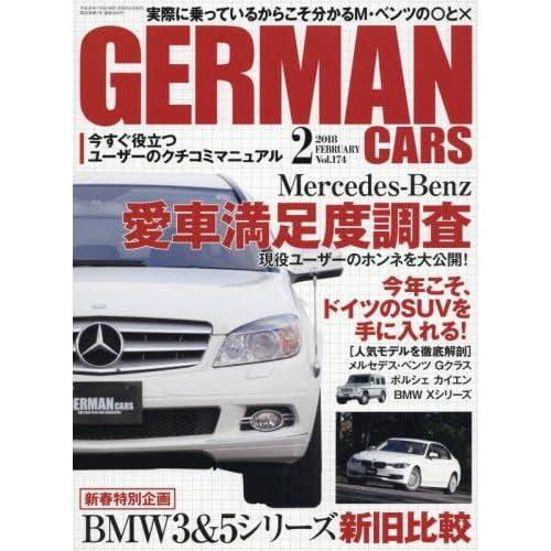 GERMAN CARS(ジャーマン カーズ) 2018年 02月号 [雑誌]