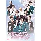 薄桜鬼SSL ~sweet school life~ THE STAGE ROUTE 斎藤一 [DVD]