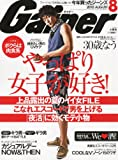 Gainer (ゲイナー) 2010年 08月号 [雑誌]