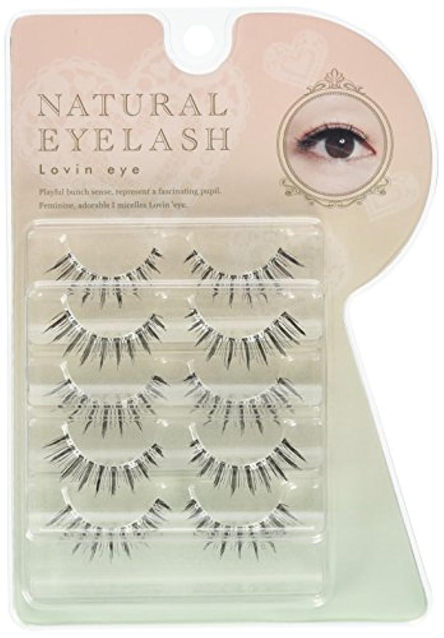 銀座コスメティックラボ EYEMAZING NATURAL EYELASH Lovin eye