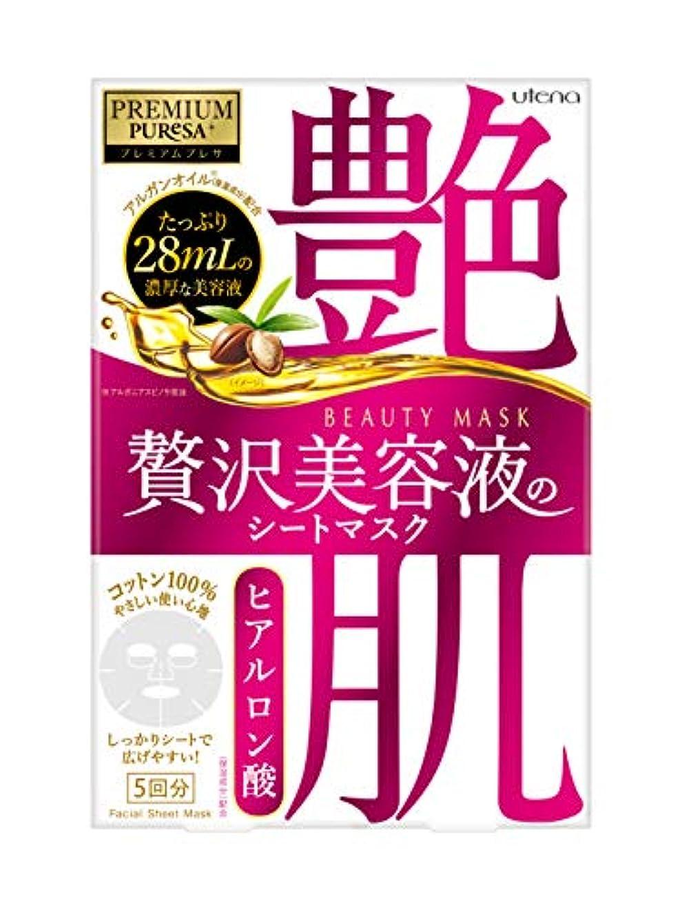 熱意近々のみ【Amazon.co.jp限定】大容量 プレミアムプレサ ビューティーマスク ヒアルロン酸(5回分)
