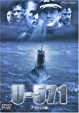 U-571 デラックス版 [DVD]