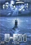 U-571 デラックス版 [DVD] 画像