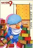サイボーグ009「バトルアライブ9 ~審判~」limited edition9 (004 アルベルト・ハインリヒ フィギュア付き) [DVD]