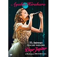 AYAKA HIRAHARA 10th Anniversary CONCERT TOUR 2013 Dear Jupiter at Bunkamura Orchard Hall