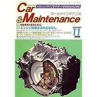 Car&Maintenance (カーアンドメインテナンス) 2008年 11月号 [雑誌]