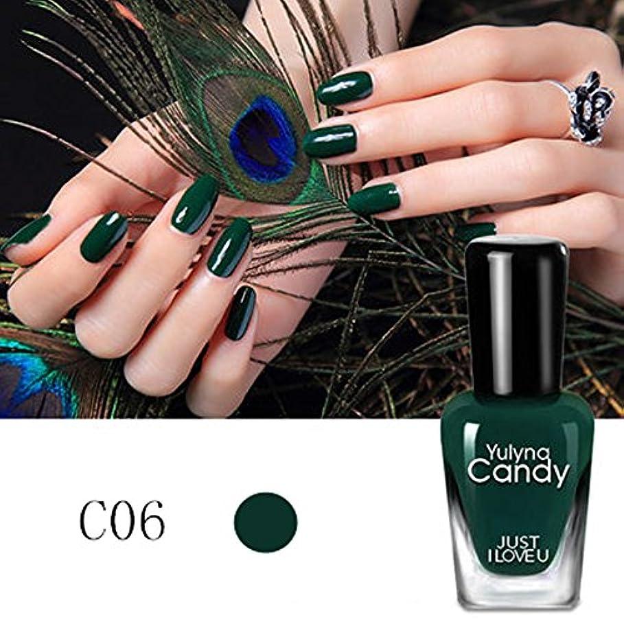 うなる指紋外交ネイルカラー 無毒 剥ける 人気 流行 長持ち 爪にやさしいカラー 7ml (C06)