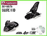 マーカー SQUIRE 11 ID [2017-2018モデル]