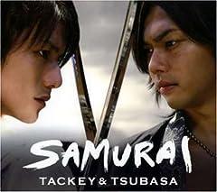 タッキー&翼「SAMURAI」のジャケット画像